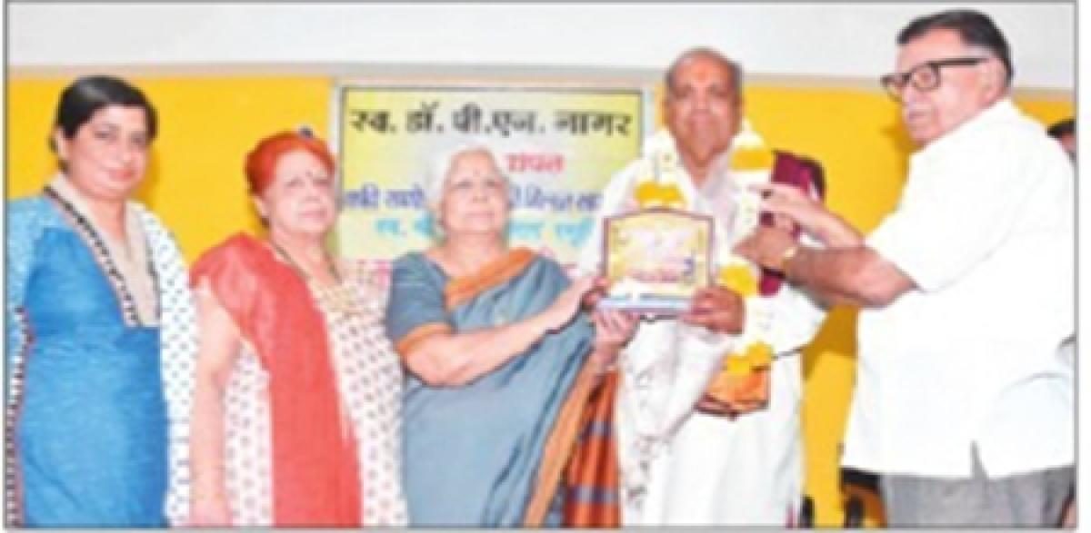 Ujjain: Poets honoured at symposium