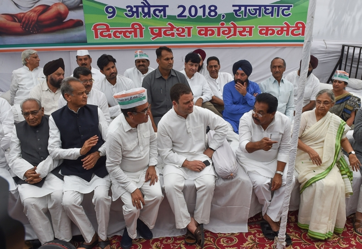 Congress' fast at Rajghat: Congress party men can't fast on an empty stomach