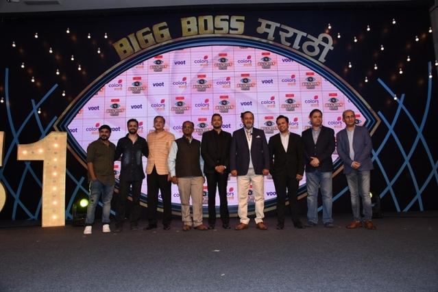Bigg Boss Marathi launch: Mahesh Manjrekar says, It's an