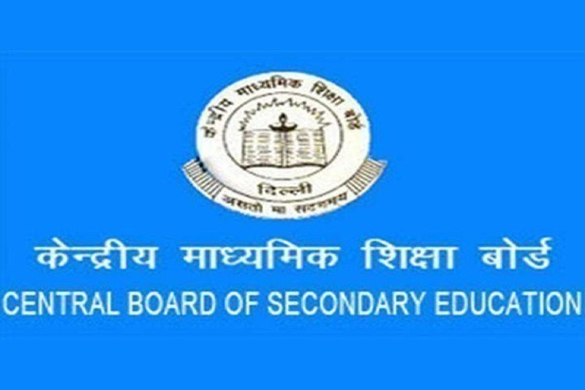 Indore: CBSE extends date to make corrections for teachers' test