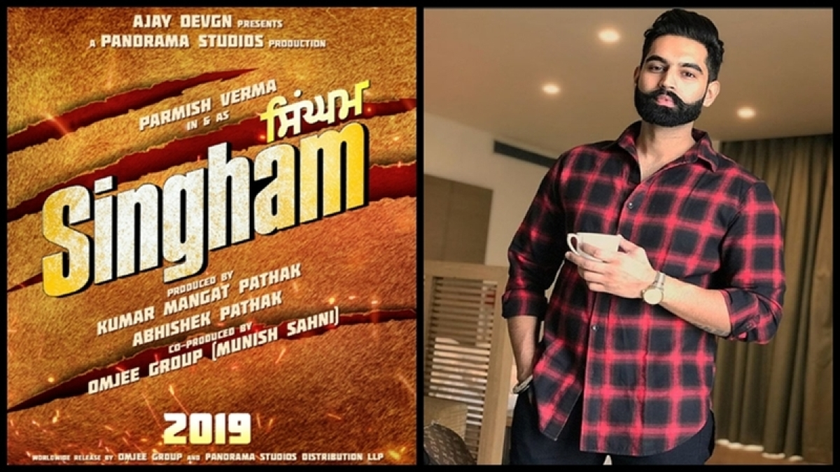 Punjabi remake of Ajay Devgn's 'Singham' starring Parmish Verma to release in 2019