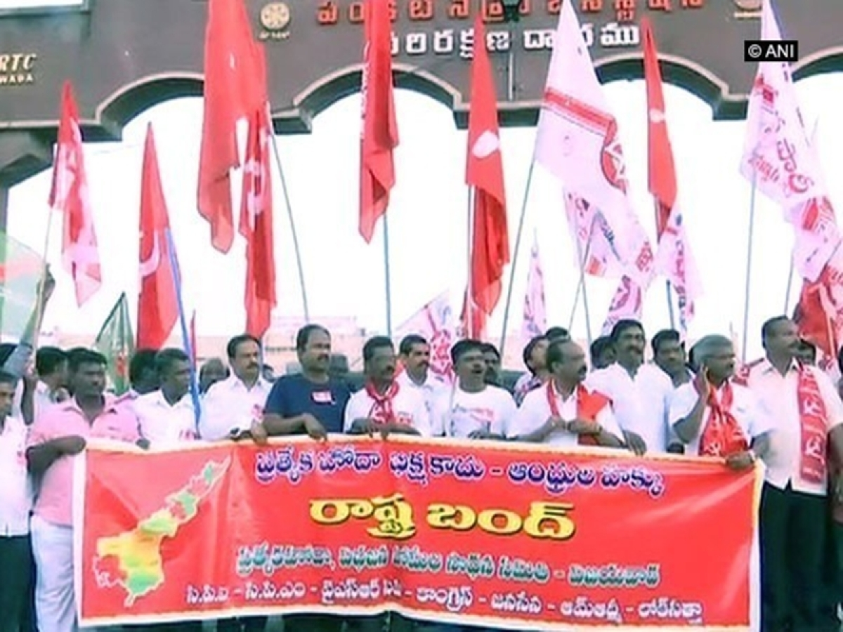 Special Status row: State-wide bandh called by a people's forum in Andhra Pradesh