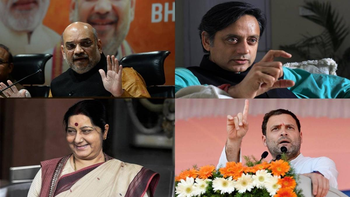 Indian Political League