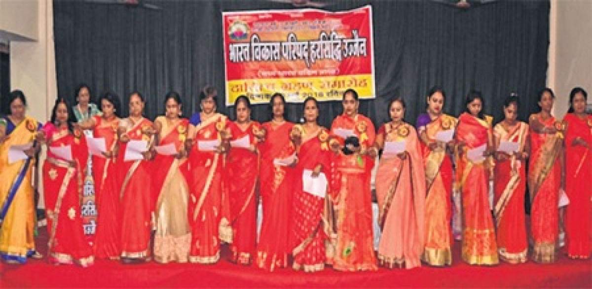 Ujjain: Bharat Vikas Parishad'soffice-bearers oath taking ceremony held
