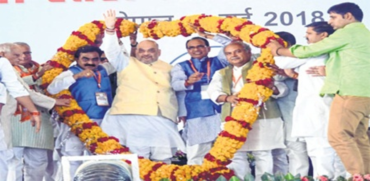 Bhopal: Congress cannot oust BJP even in 50 years, saysCM Shivraj Singh Chouhan