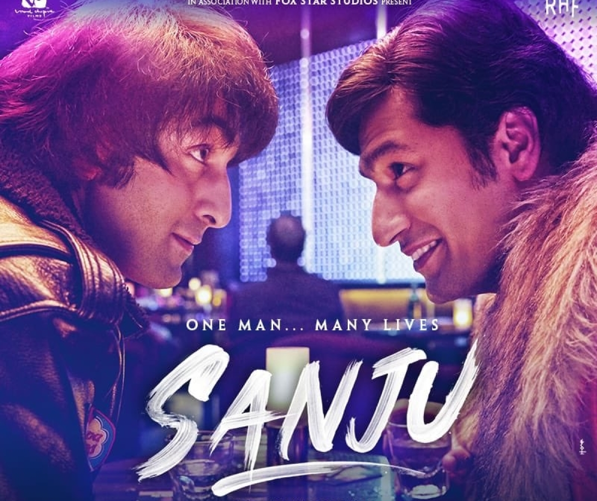 Sanju poster: Ranbir Kapoor and Vicky Kaushal gives us an insight into the untold friendship of Sanjay Dutt