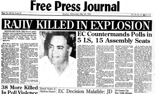 On This Day In History: May 21, 1991 – Former PM Rajiv Gandhi was assassinated by LTTE