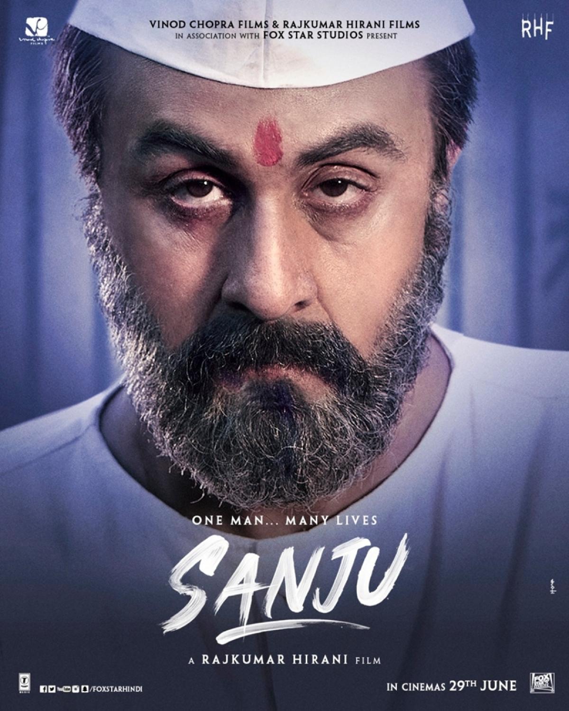 'Sanju' Poster: Rajkumar Hirani presents Ranbir Kapoor as Sanjay Dutt during his conviction days