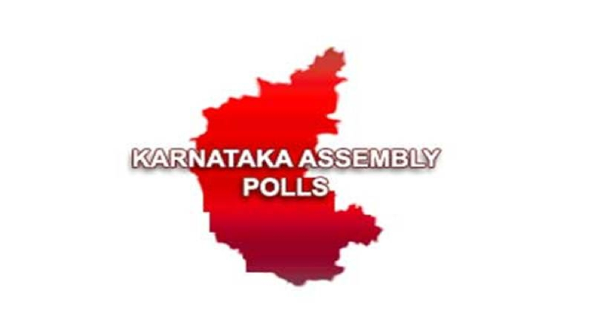 Karnataka Assembly Election Results: BJP doesn't win, Congress defeated