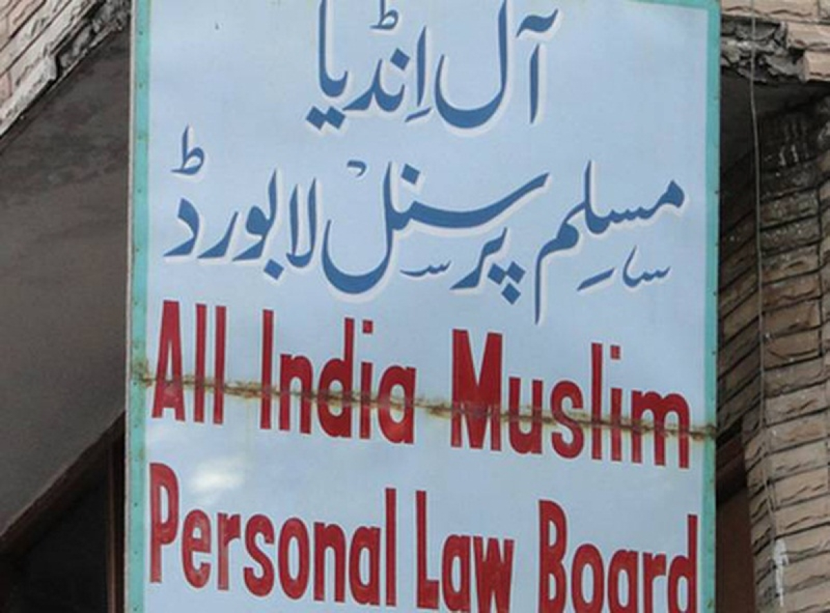 Uttar Pradesh: AIMPLB to release web series for raising awareness of Sharia