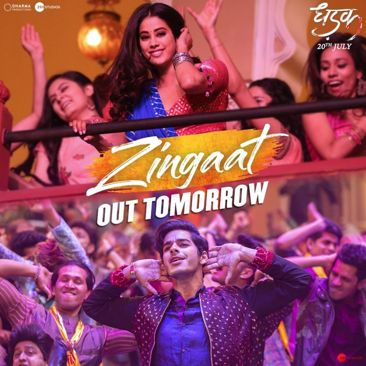 Dhadak: The Hindi version of famous 'Zingaat' song will be releasing tomorrow
