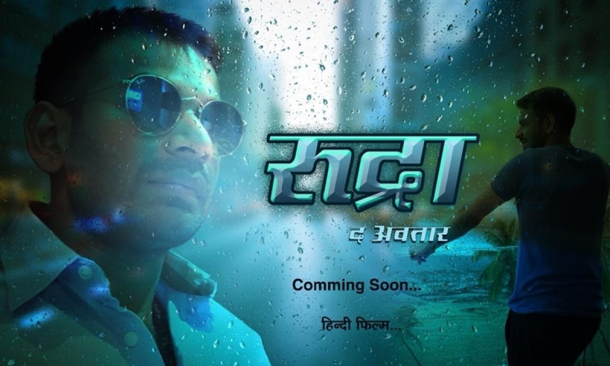 Lalu Prasad's son Tej Pratap Yadav to enter Bollywood with Rudra — The Avtar; check poster