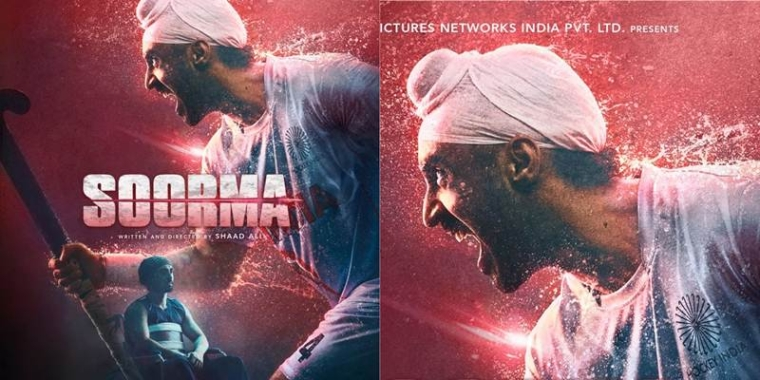 It is sad that I didn't know about Sandeep Singh's story: Diljit Dosanjh on Soorma