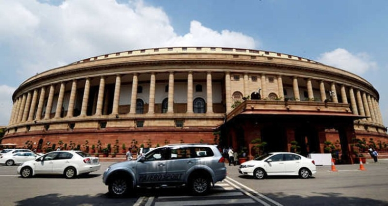 Monsoon Session 2018: These bills might be introduced in parliament this monsoon session