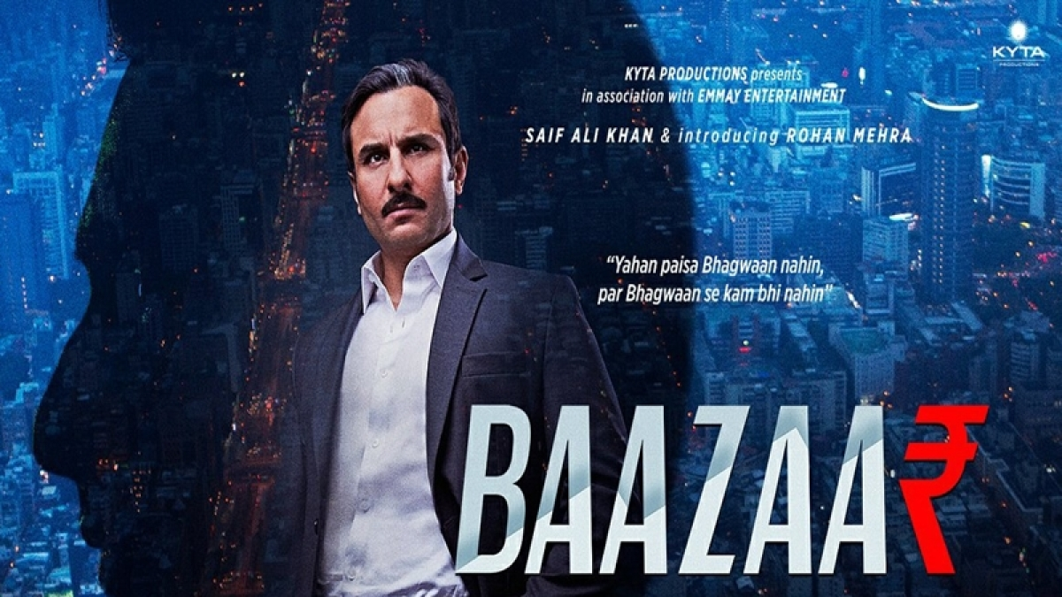 'Baazaar' Movie Review: Saif Ali Khan's market trading drama is not thrilling enough