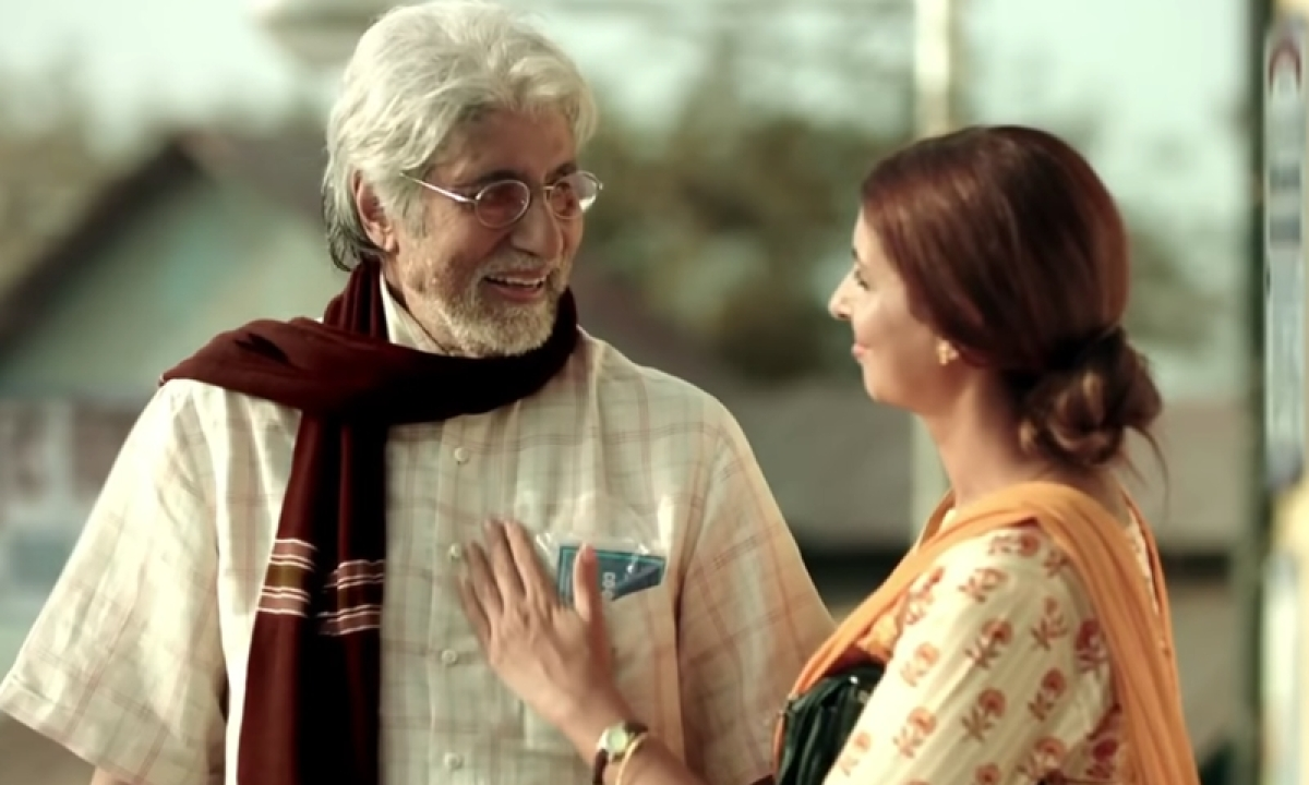 Amitabh Bachchan and daughter Shweta's jewellery ad creating distrust in the banking system, says Bank Union