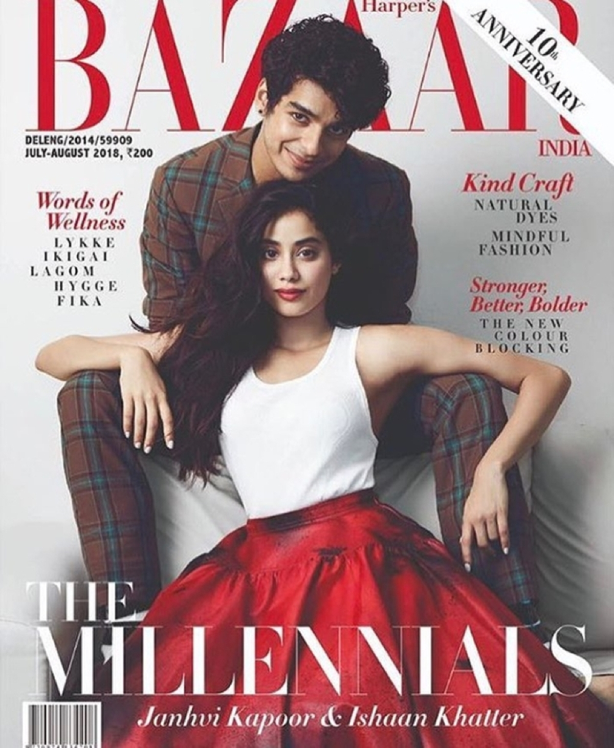 Millennials Janhvi Kapoor and Ishaan Khatter dazzle as cover stars for Harper's Bazaar this month!