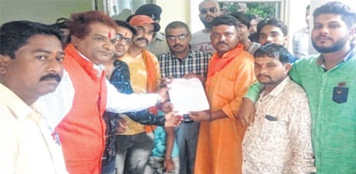 Ujjain: Hindhu Gauraksha Mahasabha submits memorandum