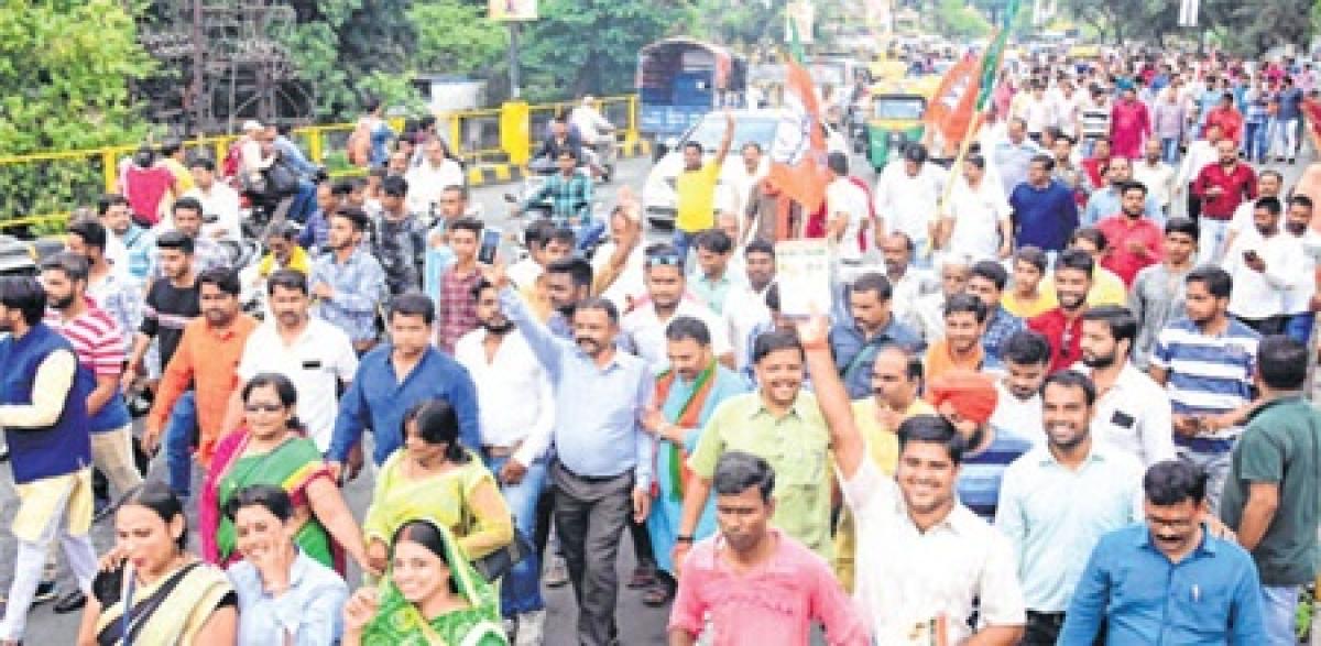 Ujjain: MP Chintamani Malviya organises invitation rally for 'Jan ashirwad yatra'