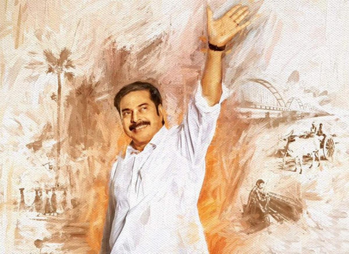 Yatra Teaser: Mammootty returns to Telugu cinema after 20 yearswith Y.S.R Reddy