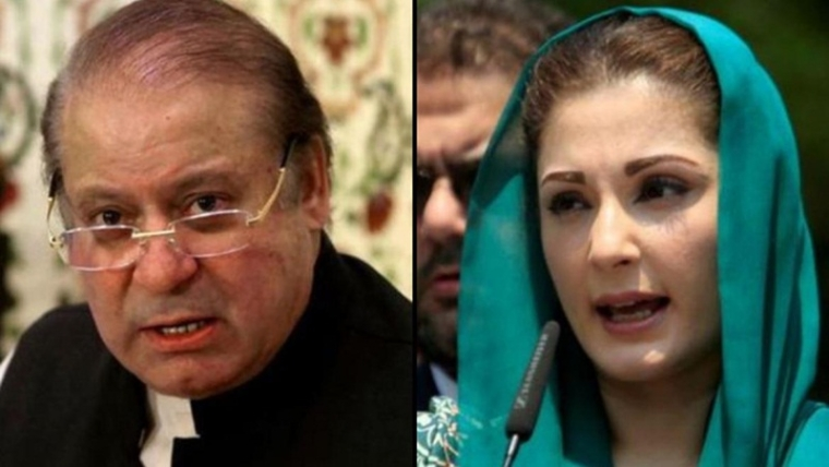 Nawaz Sharif, his daughter and son-in-law granted parole
