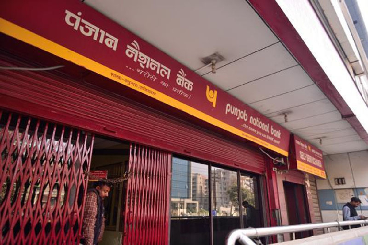 PNB Scam: Bail for 2 accused by special CBI court