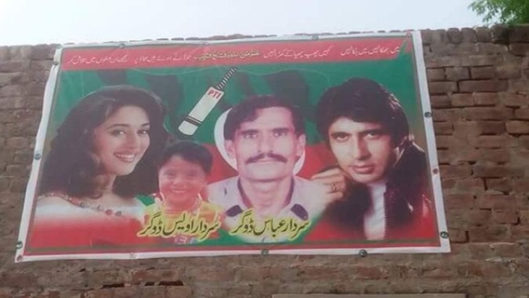 Young Amitabh Bachchan and Madhuri Dixit feature on campaign posters in Pakistan for elections; this is how Twitterati reacted