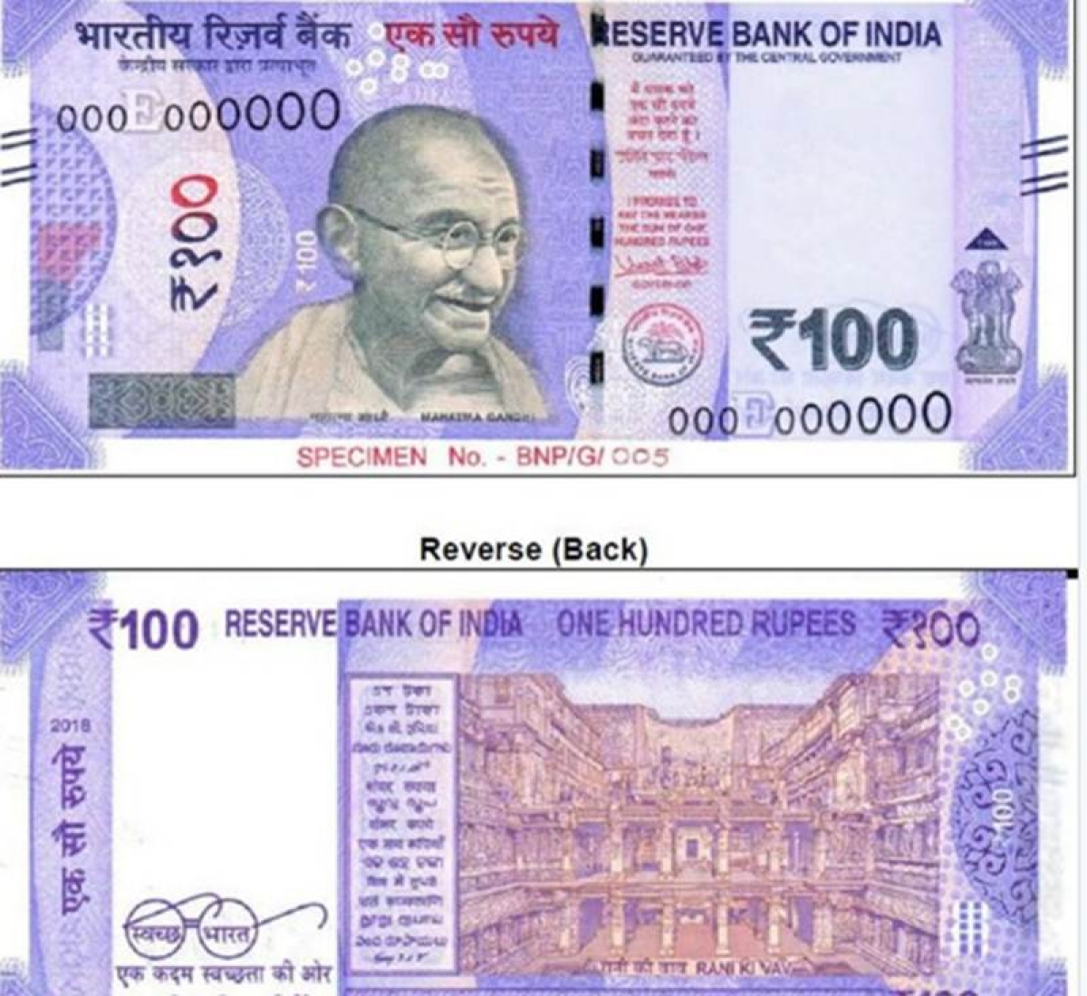 RBI to soon issue new Rs 100 note in lavender colour