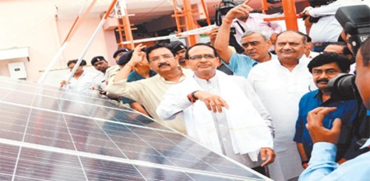 Bhopal: CM Shivraj Singh Chouhan inaugurates MPBSE's 200 kilowatt solar energy plant