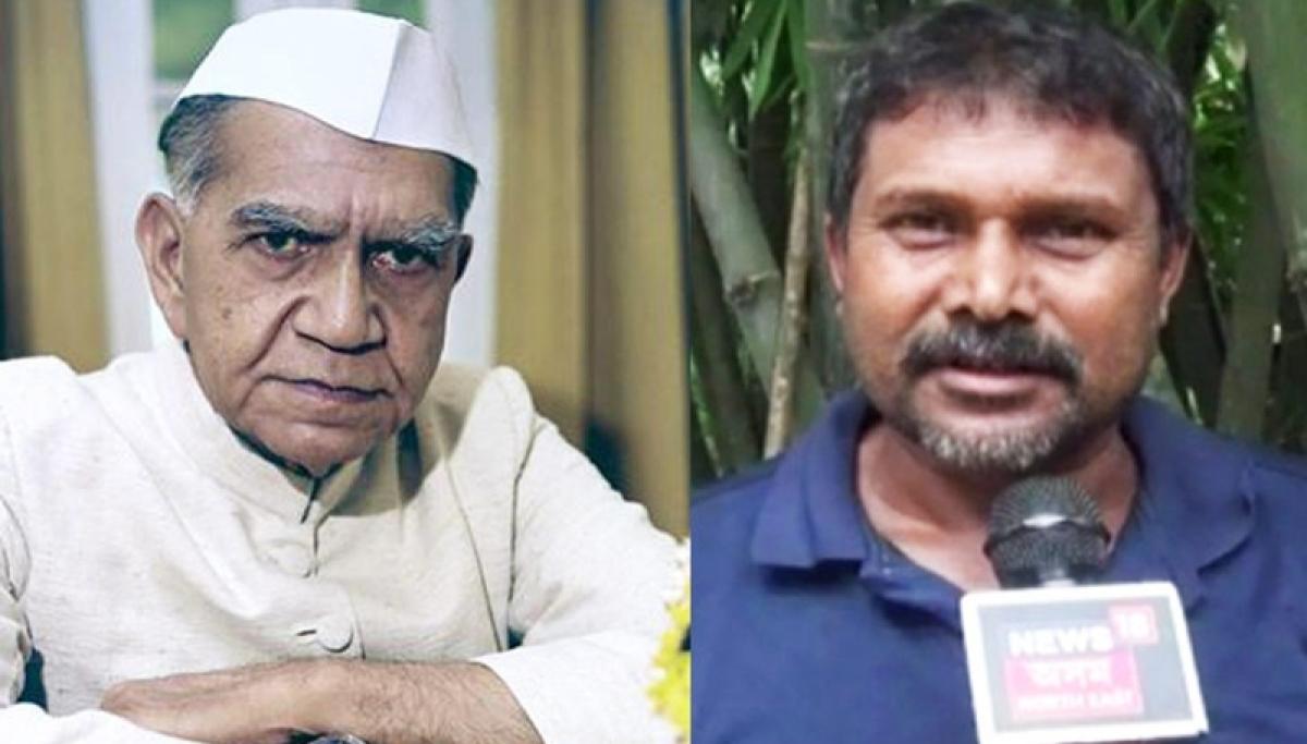 Assam NRC: Kin of former President Fakhruddin Ali Ahmed excluded from draft list