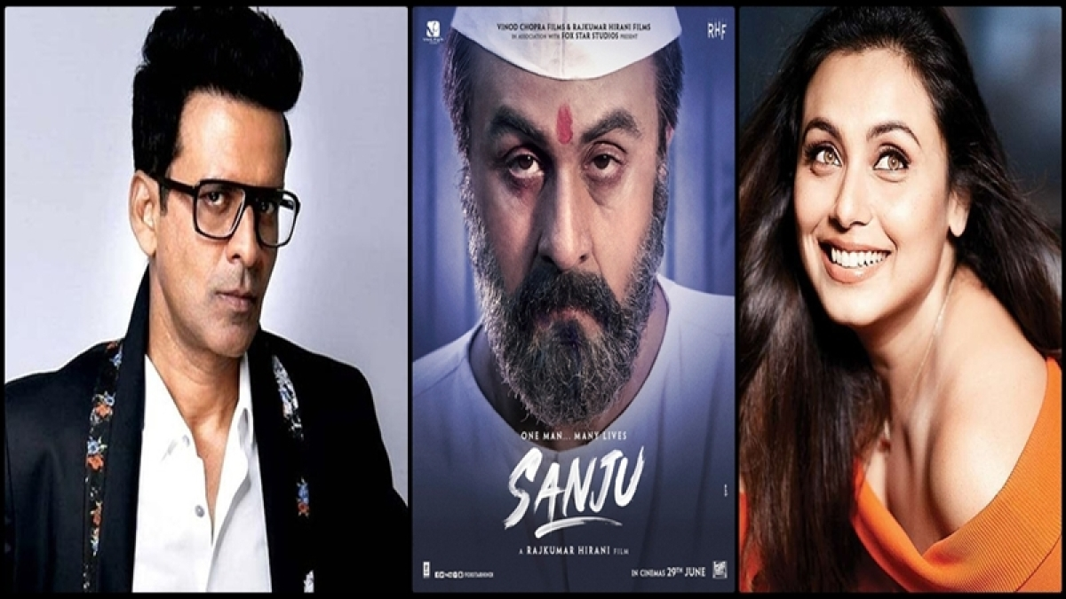 IFFM Awards 2018: Rani Mukerji, Manoj Bajpayee named Best Actors, 'Sanju' wins Best Film