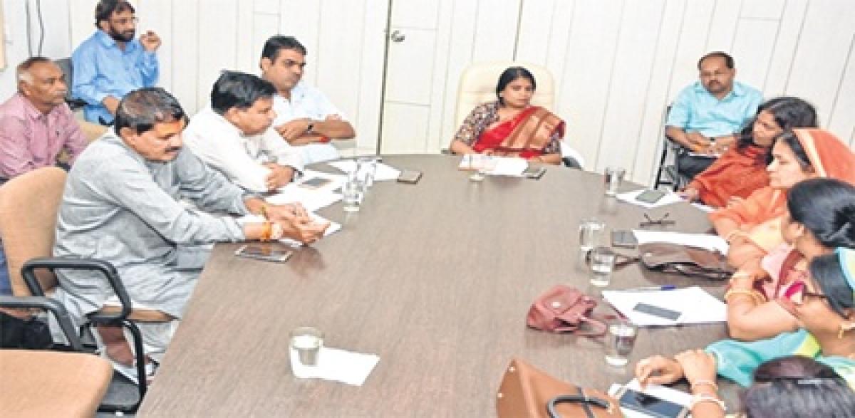 Ujjain: MIC takes important decisions