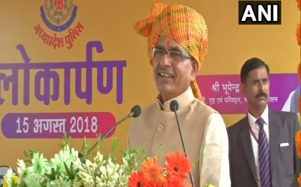 Madhyra Pradesh CM Shivraj Singh Chouhan launches 'Dial 100' police app for emergency