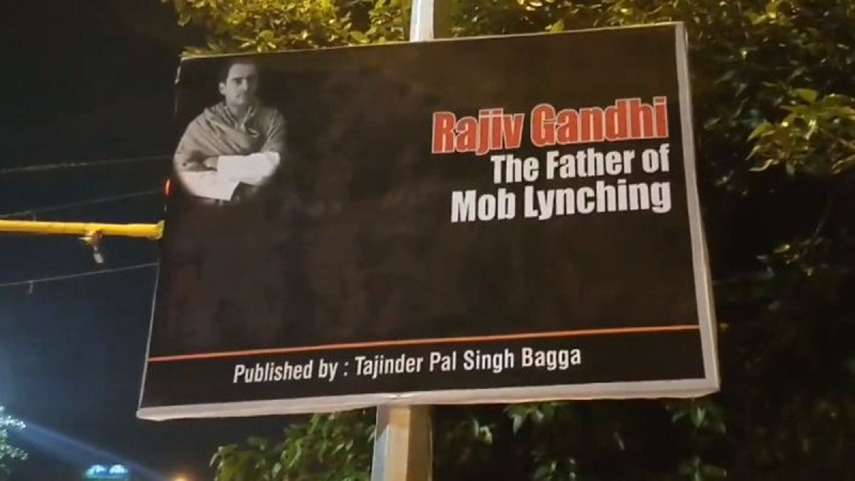 Rajiv Gandhi is father of mob lynching: Tajinder Singh attacks Rahul Gandhi over remarks on 1984 anti-Sikh riots