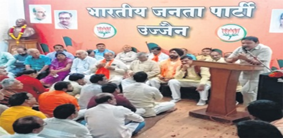 Ujjain: Vivek Joshi takes charge as city BJP chief