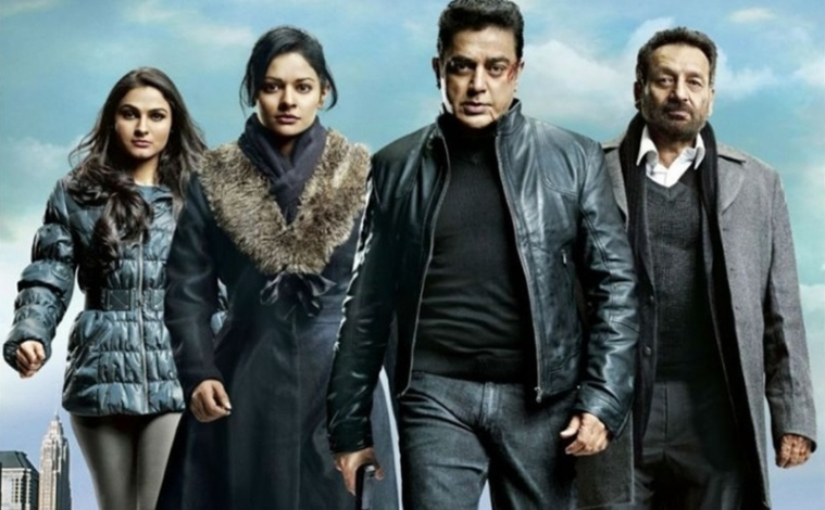 Vishwaroopam 2 movie: Review, Cast, Director