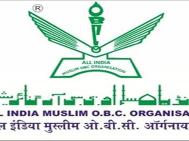 Will protect spirit of Constitution: Maharashtra OBC Muslim meet