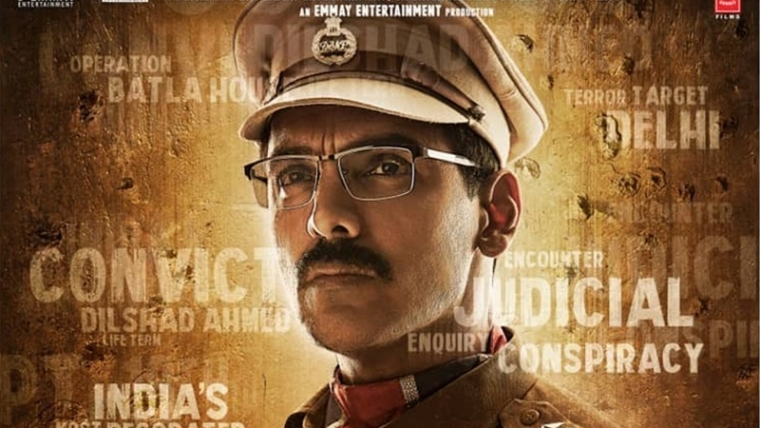 John Abraham's 'Batla House' set to cross Rs 50 Crore mark at Box office