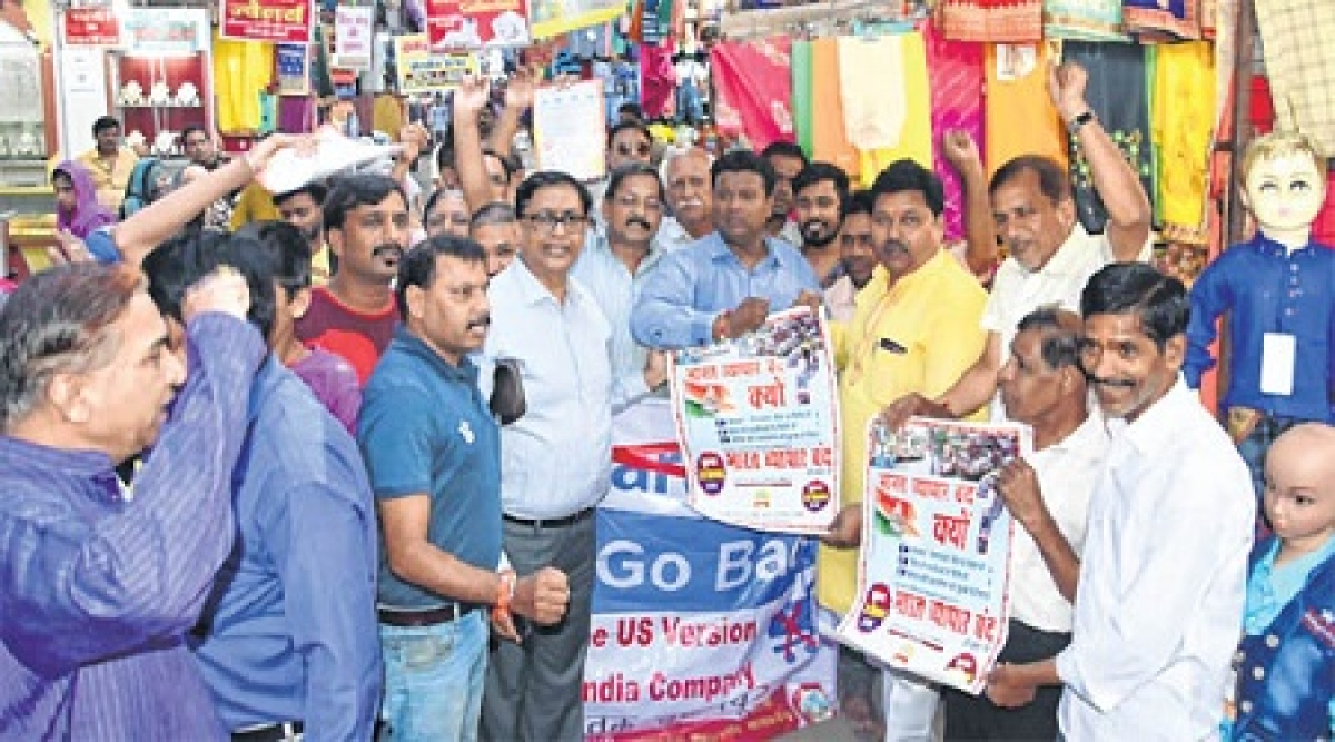 Bhopal: 35 lakh traders in MP to observe CAIT's call of Bharat bandh against Walmart-Flipkart deal