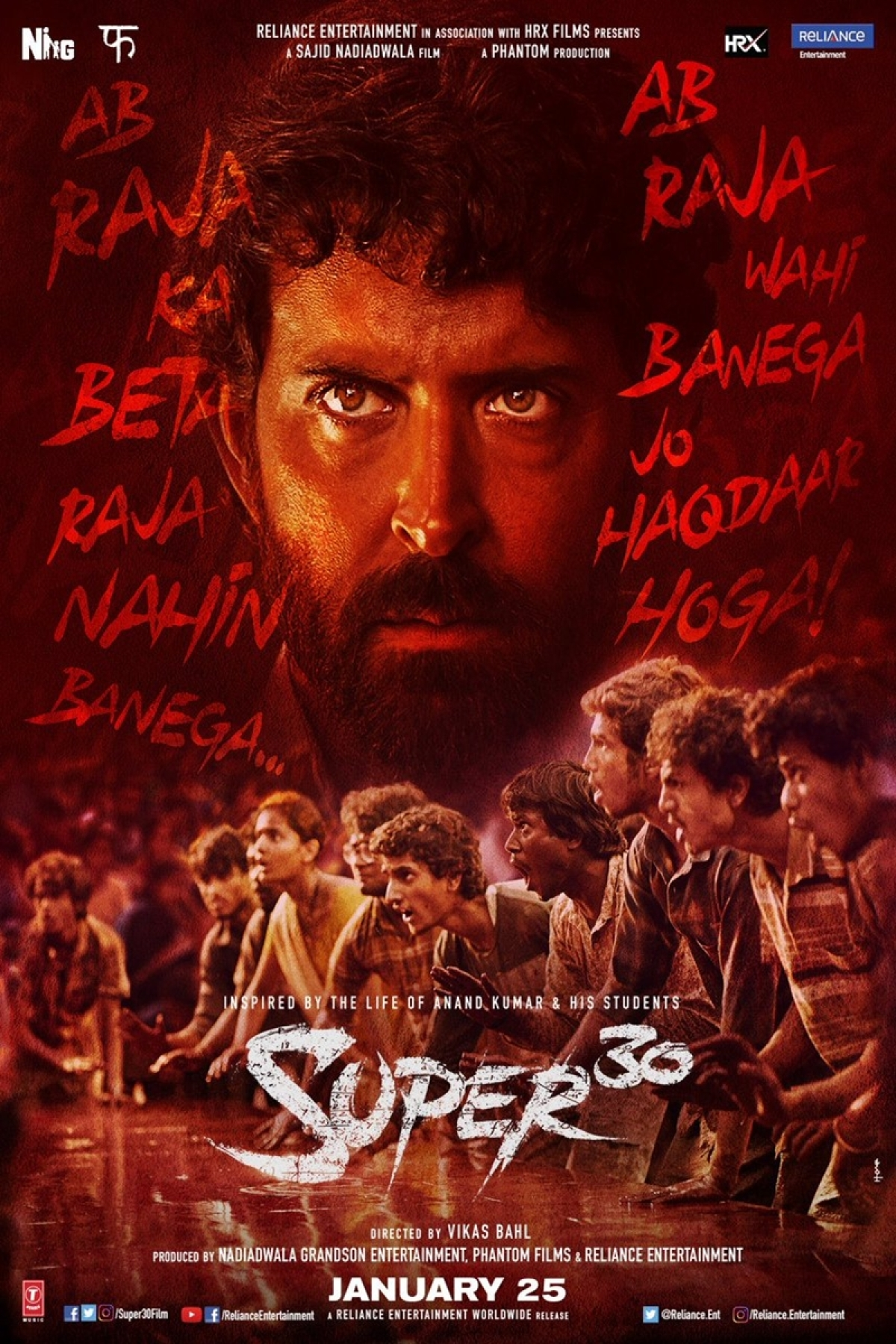'Super 30' Posters Out! Hrithik Roshan's Teacher's Day surprise for fans