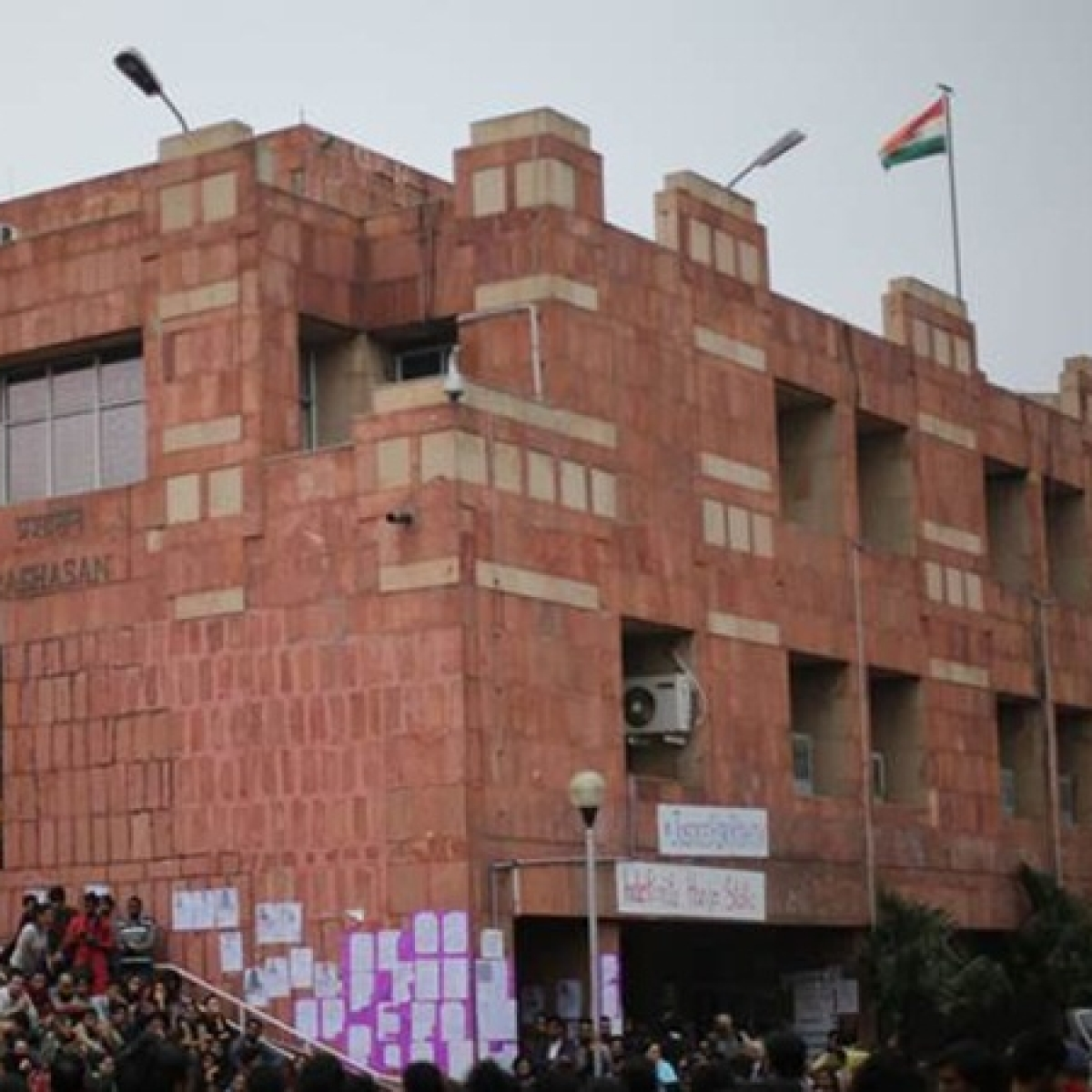 Some JNU students hold protest-meet on Ayodhya verdict