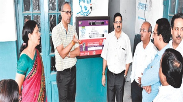 Ujjain: NBCFDC officials inspects status of sanitary napkin vending machine