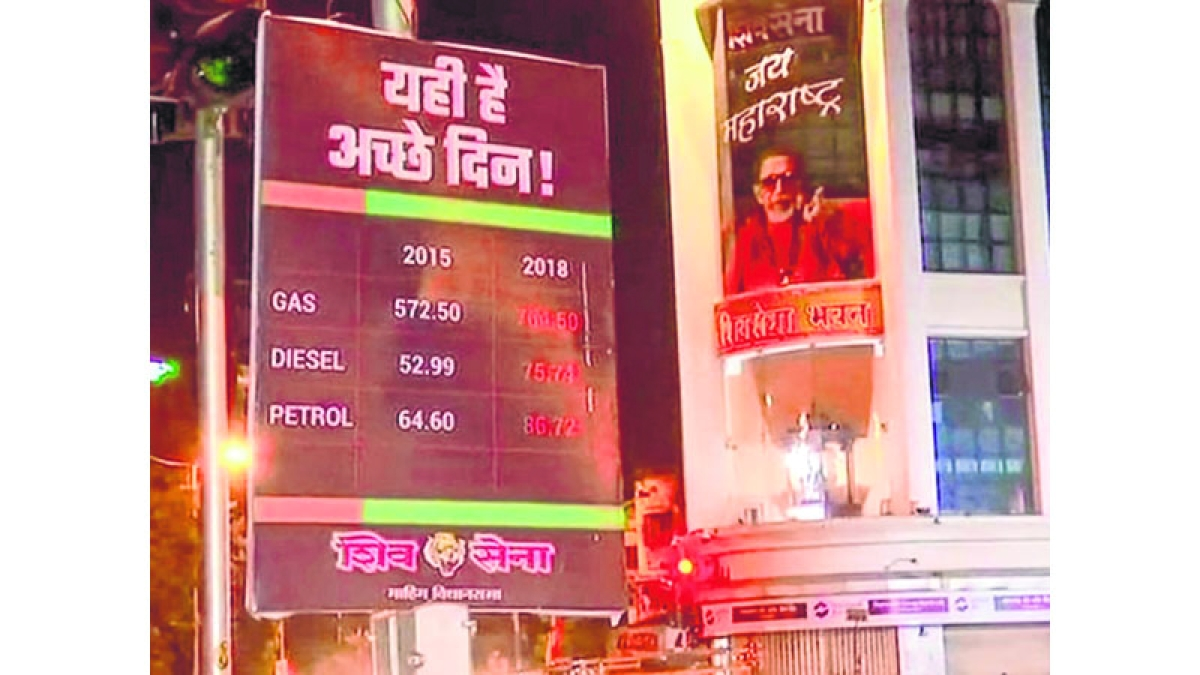 Yuva Sena install posters against fuel price hike