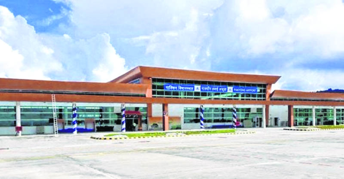 PM inaugurates Sikkim's first airport