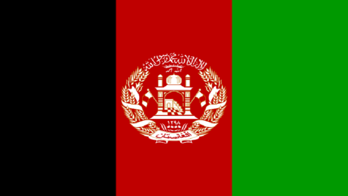 Investing in Afghanistan not a wasted effort