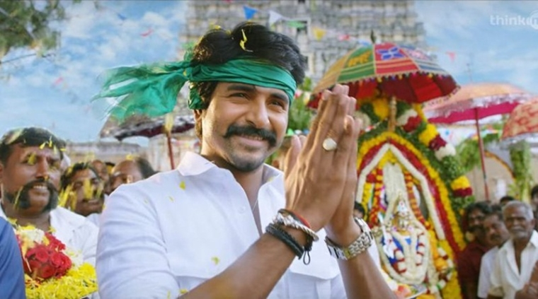 Sivakarthikeyan and Samantha starrer Seema Raja leaked online,  might affect its box office collection