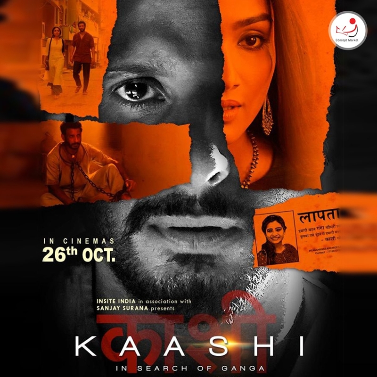 'Kaashi in Search of Ganga' Movie Review: Intriguingly layered revenge drama
