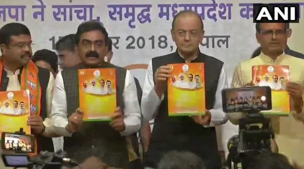 MP Assembly Elections 2018: BJP releases manifesto, promises 10 lakh jobs every year