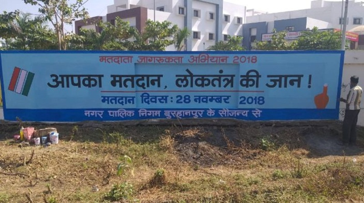 Madhya Pradesh elections 2018: Social worker puts poster at son's wedding urging people to vote