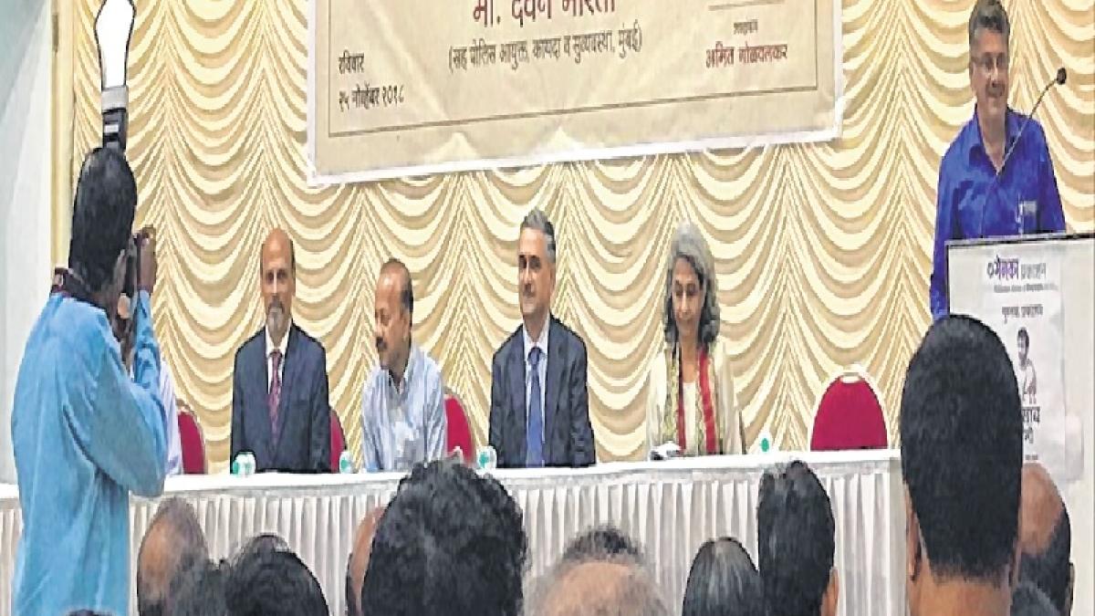 Mumbai police launch '26/11 Kasab aani Mi' book